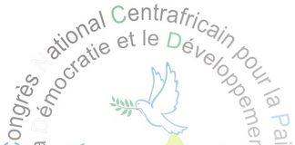 Logo officiel du parti CNCA-PDD