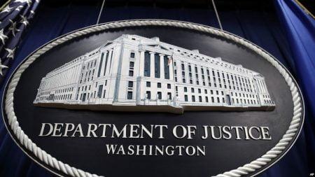 Le département américain de la justice