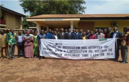 seminaire du CRAD à Bangui