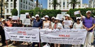 Une manifestation contre la loi sur l'avortement - près du parlement marocain - à Rabat - le 25 juin 2019