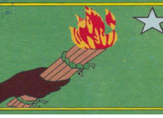 Le logo du parti démocratique centrafricain (PDCA) de l'ancien ministre jean serge wafio