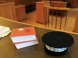 capture d'écran de la salle du tribunal de Caen en France