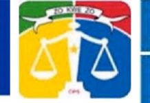 logos union européenne - cour pénale spéciale- et pnud combinés par corbeaunews