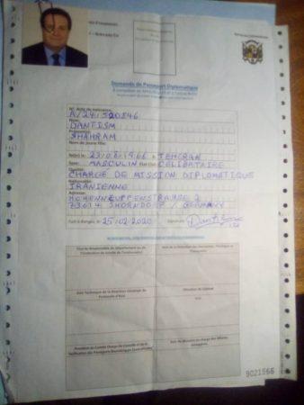 Photo, La demande de passeport diplomatique par l'iranien, 05:43