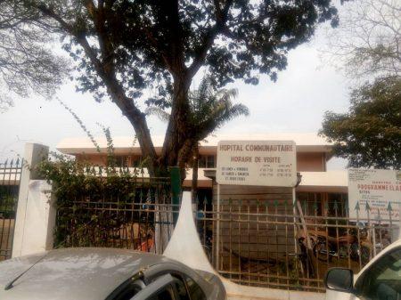 Hôpital communautaire de Bangui, en Rpublique centrafricaine. Photo CNC / Anselme Mbata.