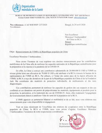 la lettre du représentant de l'OMS à l'Ambassadeur de chine en RCA