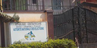 Vue externe de la clôture du siège de l'autorité nationale des élections à Bangui. Photo CNC / Mickael Kossi.