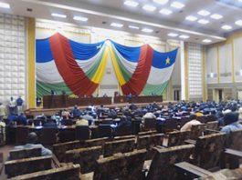 hémicycle de l'Assemblée nationale le 07 juillet 2020. Photo CNC - Anselme Mbata