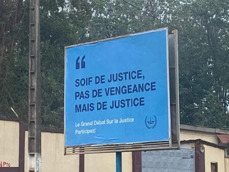 image panneau CPI Bangui