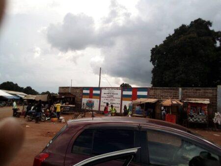 Entrée de la douane de Béloko